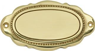 Rio – Polished brass